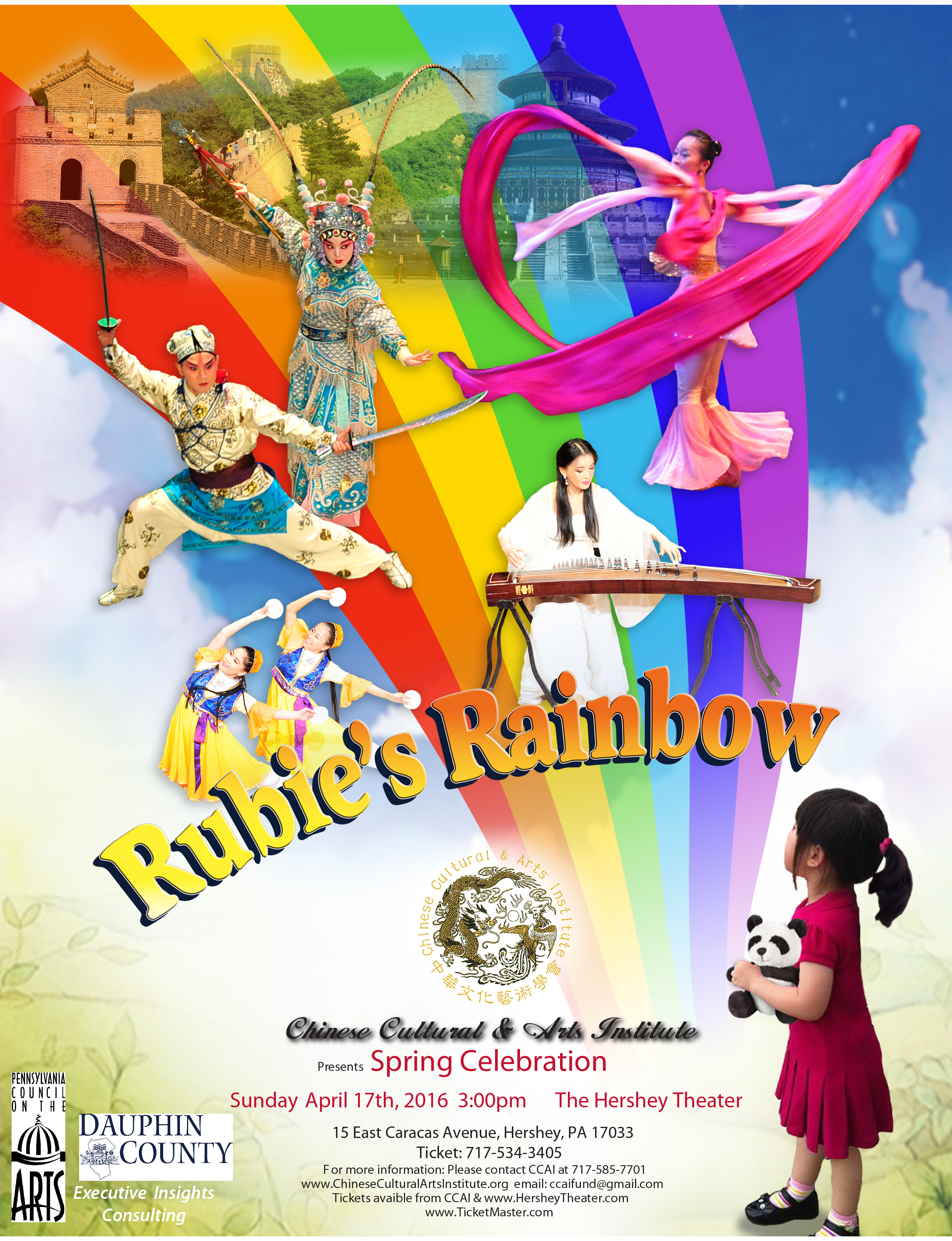 RUBIES_RAINBOW_letter_size